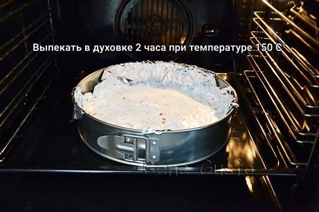 Выпекаем коржи на торт