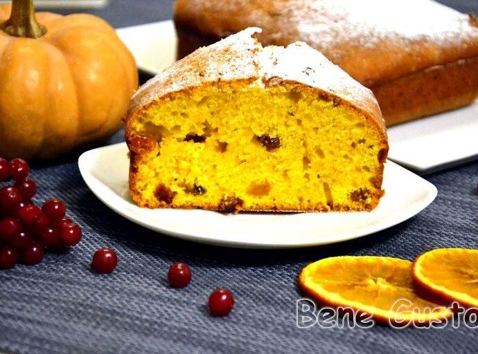 Гарбузовий кекс з родзинками і апельсином