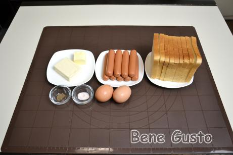 Ингредиенты на рецепт хот-дог в хлебе жареный на сковороде