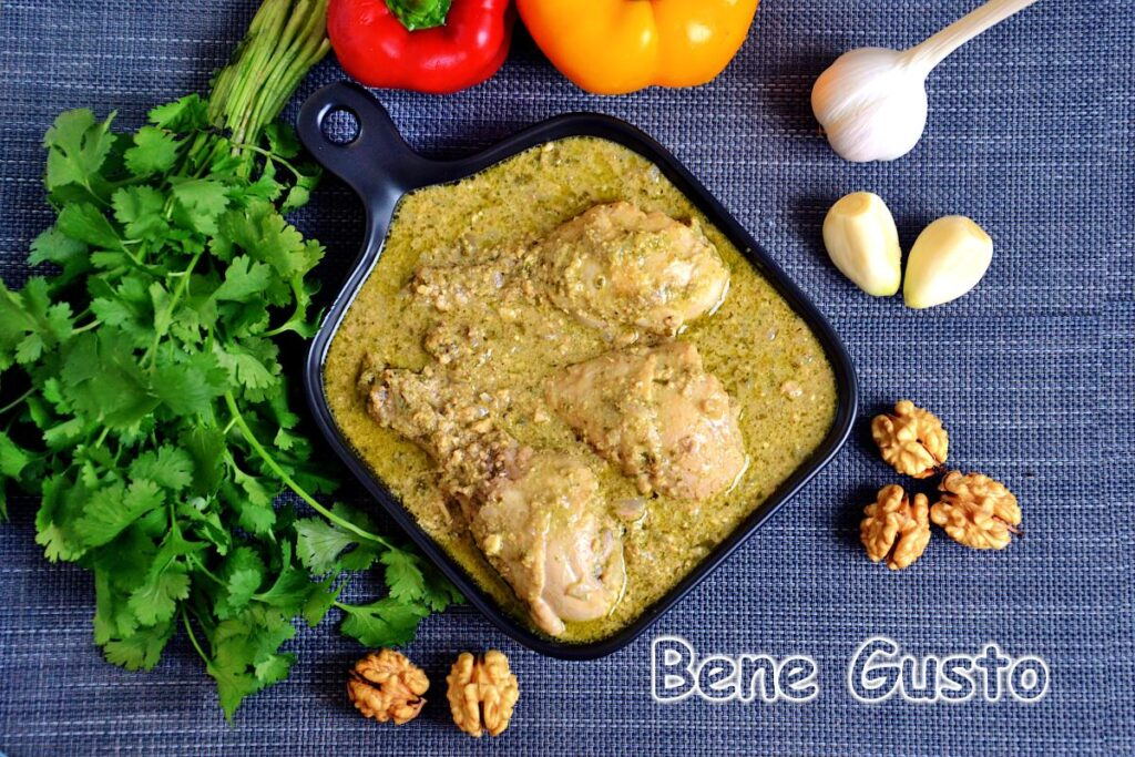 Сациви из курицы с грецкими орехами